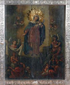 Местночтимая икона Божией Матери Всех скорбящих Радость Благовещенской епархии